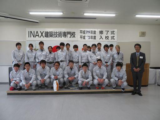 IMG_3150.JPG